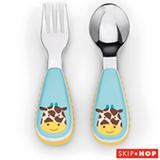 Jogo de Talheres com 02 Peças Zoo Girafa Skip Hop Azul - A-18-015