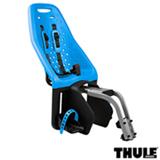 Cadeirinha de Criança para Bicicleta Thule Yepp Maxi Azul - 12020232