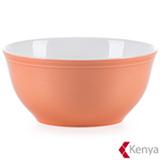 Conjunto de Tigelas Breeze em Porcelana com 04 Peças Laranja - Kenya