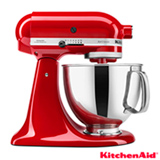 Batedeira Kitchenaid Artesian Empire Red 110V