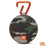 Caixa de Som Bluetooth JBL com Potencia de 3W para iOS e Android Verde - CLIP2SQUAD