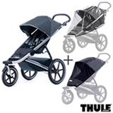 Carrinho de Bebe Urban Glide Preto - Thule - 10101902 + Capa de Chuva para Carrinho - Thule + Rede de Protecao Preta