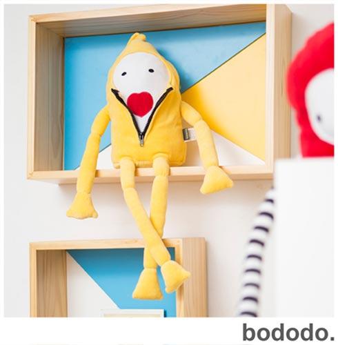 Boneco Kenny em Plush Amarelo - Bodobo, Amarelo, A partir de 03 anos, 03 meses