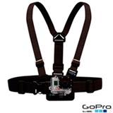 Cinturão de Fixação Peitoral GoPro Hero para Câmeras – GCHM30