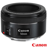 Lente Canon EF 50mm f/1.8 STM - 0570C003AA
