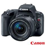Câmera Digital Canon EOS Rebel SL2 DSLR com 24,2 MP, 3', Gravação em Full HD - N5SL2B