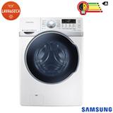 Lava & Seca 15 Kg Samsung Branca com 13 Programas de Lavagem - WD15H7300KW