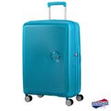 Mala de Viagem American Tourister Curio CR7 110L Azul Turquesa G - AO8064003