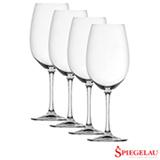 Conjunto de Taças Spiegelau Salute para Vinho Bordeaux com 04 Peças - 4080120184