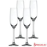 Conjunto de Taças Spiegelau Salute para Vinho e Champanhe com 04 Peças - 4080120187
