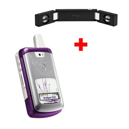 (fim promo - Cintia - 25/06/09) Nextel i776 Prata e Roxo com Câmera VGA / Design Compacto / Visor Colorido / Bluetooth -
