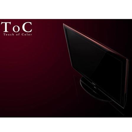 Tv Monitor LCD 52